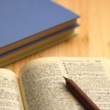 受験 勉強 英語