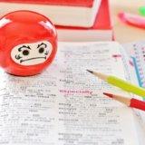 受験におすすめの英単語帳
