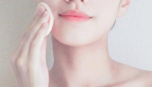 【ベスコス】乾燥肌・敏感肌に!よれない化粧直し不要のおススメクッションファンデ