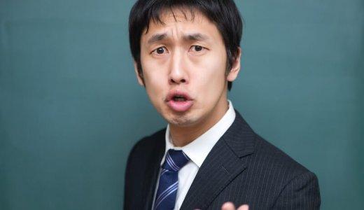 【体験談】センター試験で高得点・時間内に解くにはアレが必要!勉強法を京大生が伝授