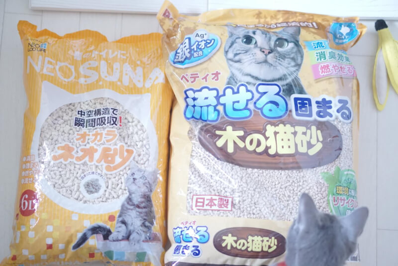 猫砂 オカラ 木