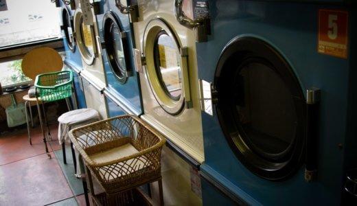 猫が布団等の洗濯できないものに尿を…これで確実に臭わない!究極の臭い消し法と洗剤を紹介するよ