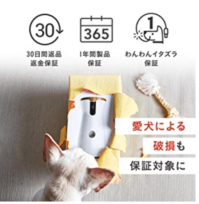ファーボ 猫 口コミ カメラ