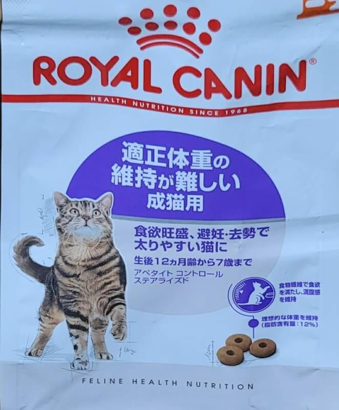 猫 太る 食物繊維 フード